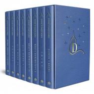 Komplet Dostojevski 1-8 - Fjodor M. Dostojevski