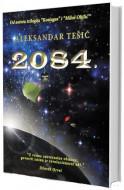2084 - Aleksandar Tešić