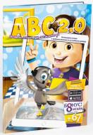 4D animirana knjiga ABC 2.0