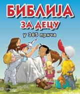 Biblija za decu u 365 priča - L. M. Aleks