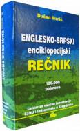 Englesko - srpski enciklopedijski rečnik - Dušan Simić
