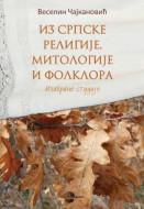 Iz Srpske religije, mitologije i folklora: Izabrane studije - Veselin Čajkanović