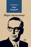 Mara milosnica - Ivo Andrić