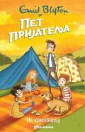 Pet prijatelja na kampovanju - Enid Blajton (7)