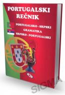 Portugalsko - srpski i srpsko - portugalski rečnik sa gramatikom