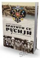 Vratiti se Rusiji - Leonid Rešetnjikov