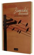 Zimski dnevnik - Srđan Valjarević