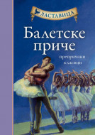 Baletske priče