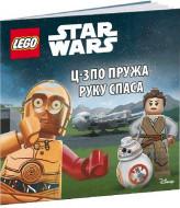 LEGO® Star Wars™ - C-3PO pruža ruku spasa