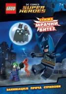 LEGO® DC Comics - Stiže mračni vitez