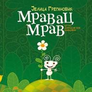 Mravac Mrav - Jelica Greganović