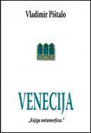 Venecija - Vladimir Pištalo