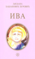 Iva - Ljiljana Habjanović Đurović