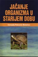 Jačanje organizma u starijem dobu - Genadij Petrovič Malahov