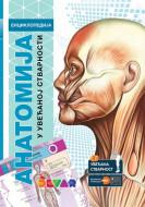 Anatomija ljudskog tela - 4D animirana enciklopedija