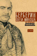 Berberin Kneza Miloša - Nićifor Ninković