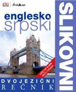 Dvojezični slikovni rečnik: Englesko-srpski