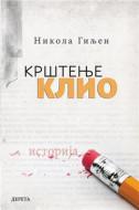 Krštenje Klio ili Kako razbuditi usnulu princezu? : ogled o pravoslavnoj filosofiji istorije - Nikola Giljen