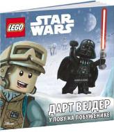 LEGO® Star Wars™ - Dart Vejder u lovu na pobunjenike