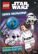 LEGO® Star Wars™ - Zauvek pobunjenici - LEGO® knjige