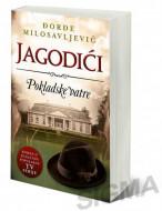 TRILOGIJA Jagodići - Đorđe Milosavljević