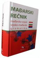 Mađarsko srpski, srpsko mađarski rečnik