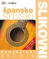 Dvojezični slikovni rečnik: Špansko-srpski