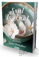 Soul Journal - Žana Poliakov