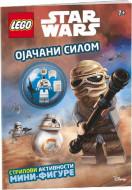 LEGO® Star Wars™ - Ojačani Silom