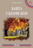 Bašta sljezove boje - Branko Ćopić