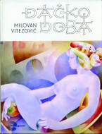 Đačko doba - Milovan Vitezović