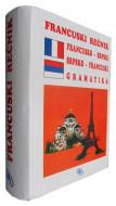 Francusko - srpski i srpsko - francuski rečnik sa gramatikom