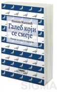 Galeb koji se smeje - Nikola Malović
