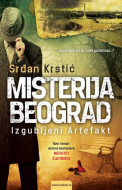 Misterija Beogrd: Izgubljeni artefakt - Srđan Krstić