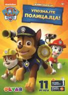 Patrolne šape - Upoznajte policajca - 4D Aktivna knjiga