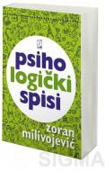 Psihologički spisi - Zoran Milivojević