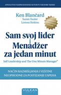 Sam svoj lider - Menadžer za jedan dan - Ken Blančard, Suzan Fauler i Lorens Hokins
