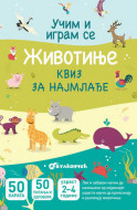 Učim i igram se - Životinje: kviz za najmlađe