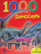 1000 dinosaura