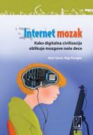 Internet mozak - Geri Smol, Gigi Vorgan