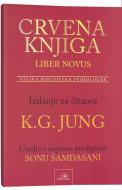 Crvena knjiga - Karl Gustav Jung