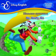 Disney English početnice - Šiljino putovanje