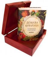 Domaća kuvarica - gastronomsko blago Srbije - grupa autora