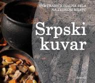 Srpski kuvar - Olivera Grbić