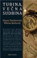 Tuđina, večna sudbina - Dijana Dimitrovska
