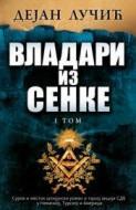 Vladari iz senke - Tom I - Dejan Lučić