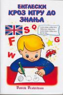 Engleski kroz igru do znanja