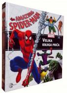 Čudesni Spajdermen: Velika knjiga priča