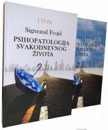 Psihopatologija svakodnevnog života I-II - Sigmund Frojd