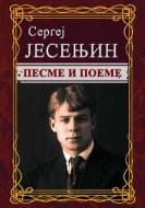 Pesme i poeme - Sergej Jesenjin